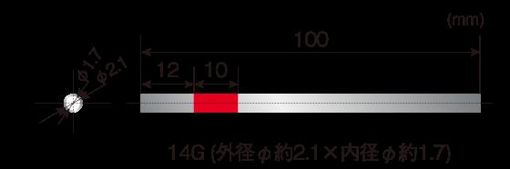 DLAMP処理形状[細管]
